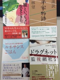 4月新刊.JPG