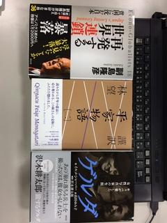 新刊1.JPG