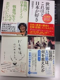 新刊2.JPG